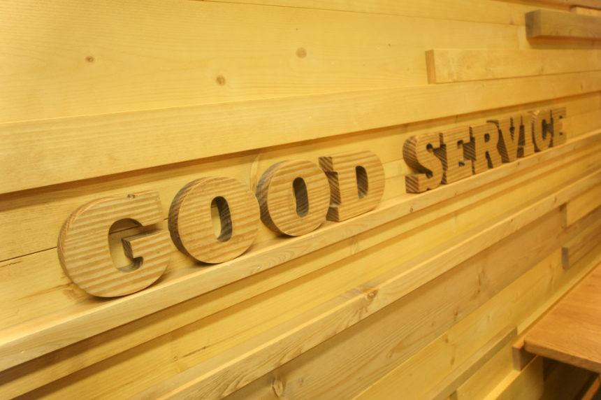 株式会社GoodService様