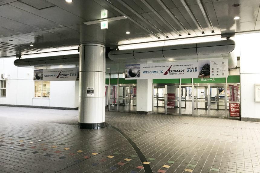 エアロマート名古屋
