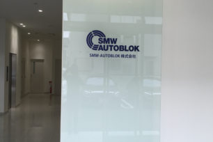 SMW-AUTOBLOK株式会社様