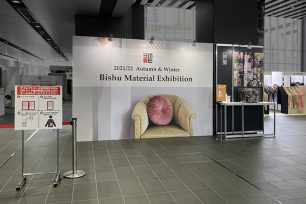 Bishu Material Exhibition